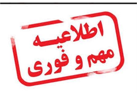 مهلت ثبت اطلاعات کسب و کارهای رسانه ای آسیبدیده در بحران کرونا تمدید شد