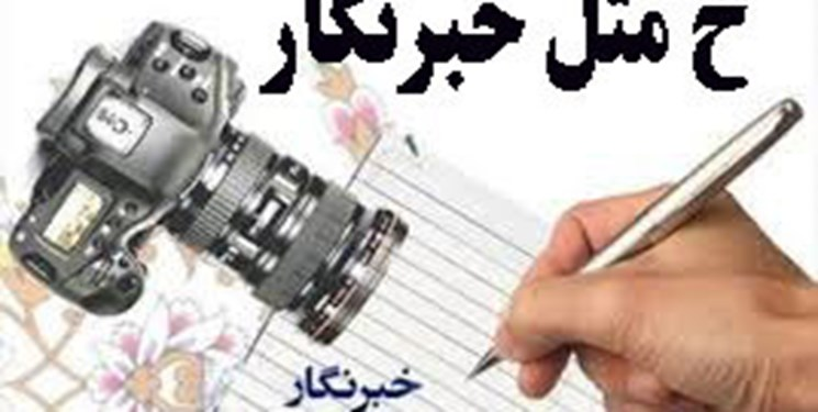 تجلیل از برگزیدگان مسابقه «خ مثل خبرنگار»