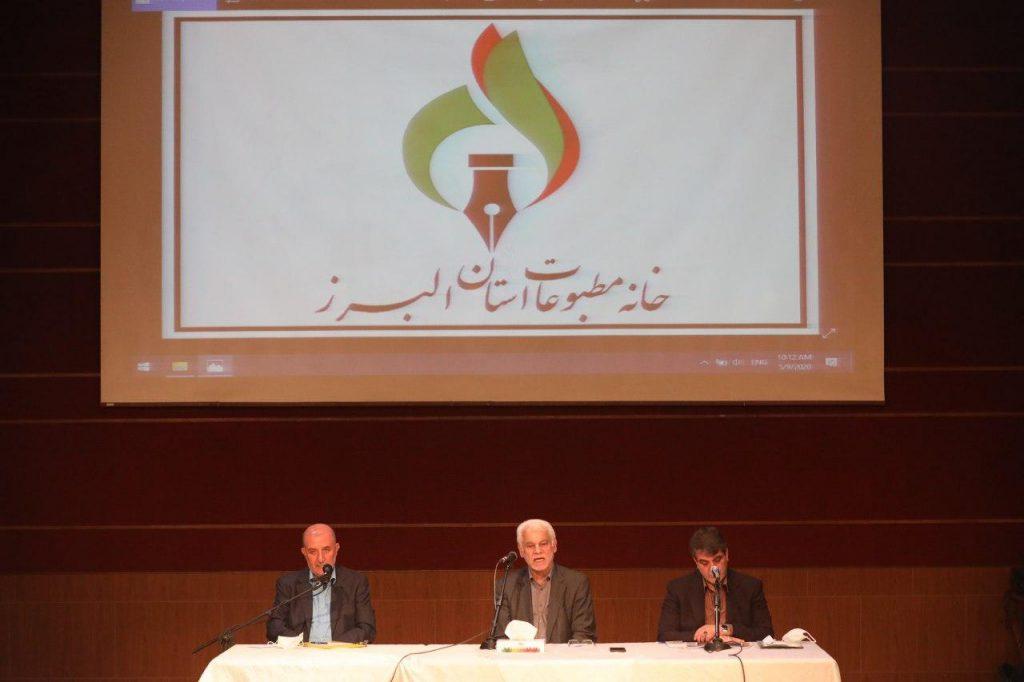 برگزاری نشست خبری مجمع نمایندگان استان البرز در مجلس شورای اسلامی