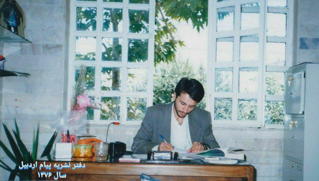 باسابقه ترین نشریه تاریخ مطبوعات اردبیل ۲۵ ساله شد