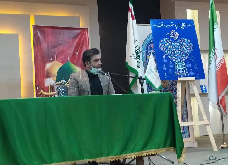 فراخوان پنجمین جشنواره رسانه ای ابوذر در استان البرز