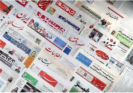 تمدید مهلت شرکت در رتبهبندی روزنامهها تا 20 آذر