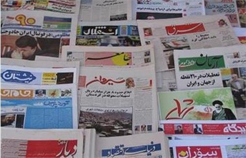 برگزاری نشست تخصصی بررسی مسائل و مشکلات رسانههای محلی