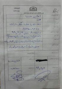 شکایت فرماندار خوزستان از خبرنگار برنا