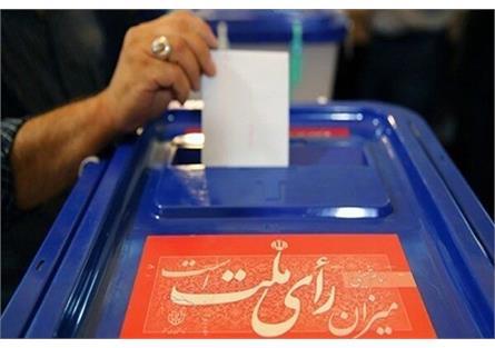 تاکید بر توجه رسانهها به رعایت دقیق ماده 74 قانون انتخابات ریاست جمهوری