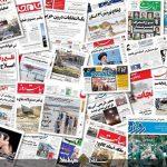 ورق پاره های تاریخ رسانه(۱۲)؛ انتشار تصویر نیمه عریان یک زن